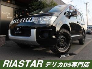 三菱 デリカD:5 M 新品グットリッチタイヤ/新品シートカバー/アイドリングストップ/後席モニター/バックカメラ/左側パワスラ/スマートキー