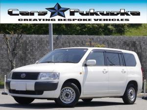 トヨタ プロボックスバン GL キーレス PW 電格ミラー 安心の2年ロング保証付き