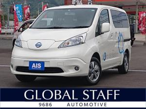 日産 e-NV200ワゴン G 充電スポット検索ナビ・Bカメラ・ETC・リヤエアコン・シートヒーター&ステアリングヒーター・Hライトレベライザー・スマートキー・ステアリングスイッチ