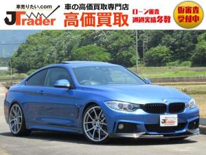 BMW 4シリーズ 428iクーペ Mスポーツ 1年保証 サンルーフ 黒革シート 純正ナビ TV バックカメラ ヘッドアップディスプレイ インテリジェントS ヘッドアップディスプレイ インテリジェントセーフティ