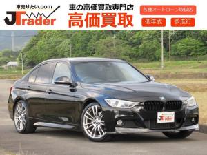 BMW 3シリーズ 320d Mスポーツ 1年保証付 ワンオーナー 純正HDDナビ バックカメラ フルセグTV 純正19AW ETC スマートキー2個 社外新品ブラックキドニーグリル 新品カーボンリップスポイラー
