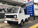 三菱/ミニキャブトラック ワイド55