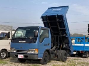 日産 アトラストラック  ダンプ 低床 ディーゼル 最大積載量2t