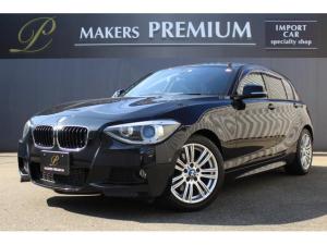 BMW 1シリーズ 120i Mスポーツ 純正メーカーナビゲーション/ETC/バックカメラ/HIDヘッドライト/純正17インチアルミホイール/前席パワーシート/パーキングサポートパッケージ/コンフォートアクセス/デュアルオートエアコン
