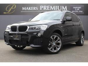 BMW X3 xDrive 20d Mスポーツ 純正HDDナビゲーション 地デジTV ETC トップビューカメラ バックカメラ クルーズコントロール ハーフレザーシート パワーバックドア パワーシート 前後クリアランスソナー