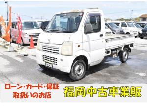 マツダ スクラムトラック KC 車検令和3年1月 マニュアル