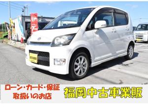 ダイハツ ムーヴ カスタム X 車検令和3年7月24日 ナビ TV タイミングチェーン