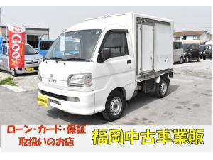 ダイハツ ハイゼットトラック  車検令和4年7月 マニュアル 冷凍車