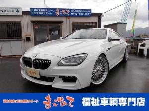 BMW 6シリーズ 640iクーペ Mスポーツパッケージ アルピナ20インチAW