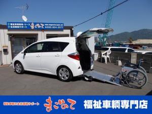 トヨタ ラクティス 1.3X ウェルキャブ 車いすスロープ タイプI リヤシート