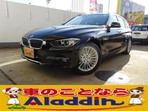 BMW 3シリーズ 320dツーリング ナビ カメラ レザーシート アラジン大村