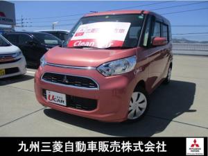 三菱 eKスペース G キーフリー シートヒーター ABS オートエアコン I-STOP