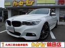 BMW/BMW 320iグランツーリスモ Mスポーツ