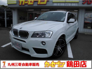 BMW X3 xDrive 20i Mスポーツ 4WD フルセグ Bカメラ クルコン ナビTV HDDナビ MSP