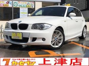 BMW 1シリーズ 116i Mスポーツパッケージ禁煙車/スペアキー/ETC