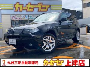 BMW X3 2.5si キーレス 4WD ETC ナビ AW バイキセ パワーシート HDDナビ サイドモニター