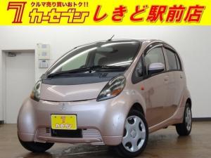 三菱 アイ L ワンオーナー スマートキー CD ABS パワステ