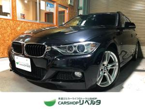 BMW 3シリーズ 320dツーリング Mスポーツ インテリジェントセーフティ・HDDナビ・フルセグTV・バックモニター・ETC・HID・パワーテールゲート・ドライブレコーダー
