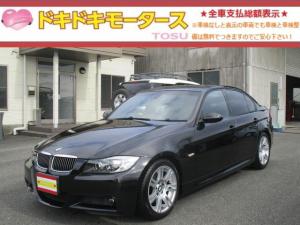 BMW 3シリーズ 325i Mスポーツパッケージ 純正8.8インチナビ HID