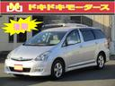 トヨタ/ウィッシュ X エアロスポーツパッケージLエディション