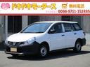 三菱/ランサーカーゴ 15S
