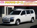 トヨタ/サクシード UL