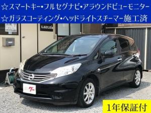 日産 ノート メダリスト 1年走行無制限保証 SDナビ地デジTV Bカメラ