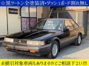 トヨタ ソアラ  VRターボ