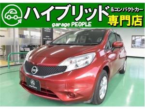 日産 ノート X Vセレクション+セーフティ スマートキー/ABS/保証付き