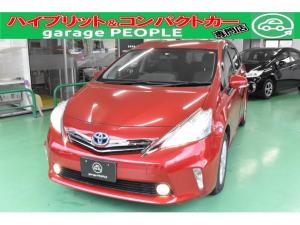 トヨタ プリウスアルファ S 純正ナビ/ETC/フルセグTV/Bluetooth付