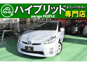 トヨタ プリウス S 純正ナビ/フルセグ/Bluetooth/Pスタート/Sエントリー/ETC/保証付き