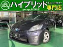 トヨタ/プリウス S LEDエディション