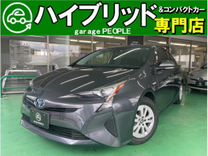 トヨタ プリウス S carrozzeriaナビ/ワンセグ/Bluetooth/ETC/クルーズコントロール/バックカメラ/保証付き