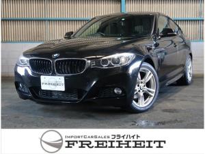 BMW 3シリーズ 320iグランツーリスモ Mスポーツ アダプティブクルーズ