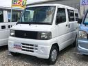 三菱/ミニキャブバン CD 4WD エアコン パワステ エアバッグ
