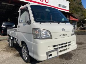 ダイハツ ハイゼットトラック スペシャル エアコン・パワステ・ダイハツ純正14インチアルミ・2WD/5速マニュアル