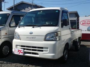 ダイハツ ハイゼットトラック エアコン・パワステ スペシャル 4WD オートマ ナビTV