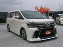 トヨタ/ヴェルファイア 2.5Z Aエディション・SDナビ・エアロ・HKS車高調
