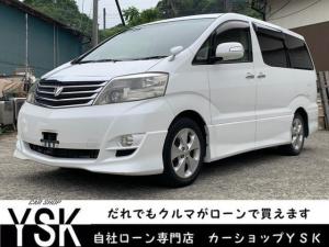 トヨタ アルファードG AS プライムセレクションII 1年保証 両側Pスラ HDD