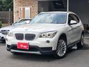 BMW/BMW X1 XDrive 4WD.特別仕様車.ファッショニスタ