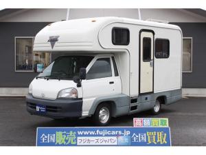 トヨタ ライトエーストラック 2.2D グローバル アスリート 走行7000km 冷蔵庫