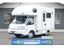 マツダ/ボンゴトラック キャンピングカー AtoZ アミティ