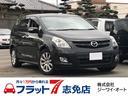 マツダ/MPV 23C