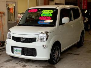 日産 モコ S 保証付 CD再生 ベンチシート キーレス 盗難防止付システム 電動格納ミラー 運転手席エアバッグ 助手席エアバッグ