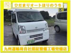 日産 NV100クリッパーバン DX 2WD ABS ドライブレコーダー付 パワステ エアコン