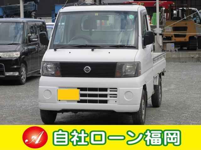 ☆整備後の納車ですので安くても安心して購入できます☆ 現金払い・銀行ローン・信販ローン・クレジットカード決済・自由に選べます♪