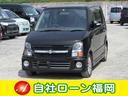 スズキ/ワゴンR RR-Sリミテッド