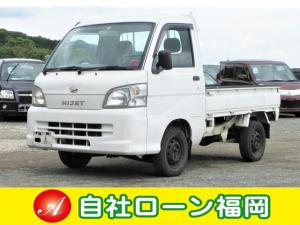 ダイハツ ハイゼットトラック エアコン・パワステ スペシャル ・ 車検整備付き エアコン パワステ 3AT