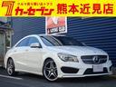 メルセデス・ベンツ/M・ベンツ CLA180 AMGライン
