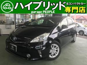 トヨタ プリウスアルファ G 8インチナビ/フルセグ/Bluetooth/クル-ズコントロール/バックカメラ/ETC/保証付き